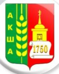 Акшинский
