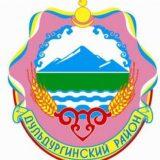 Дульдургинский